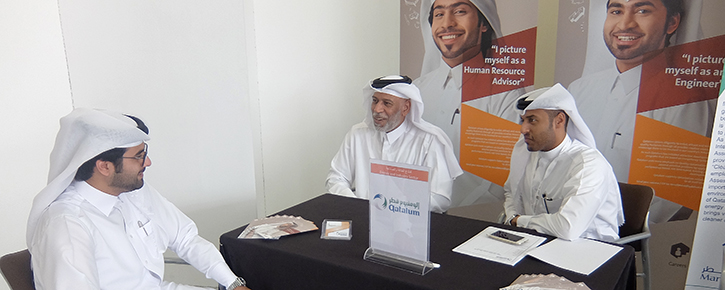 Sixty leading government and private organisations participated in the four-day forum